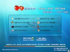 番茄花园 Win7 64位稳定装机版 V2020.11