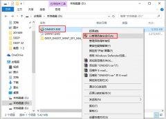 深度技术 GHOST WIN7 SP1 X64 安装旗舰版 V2019.06(64位)