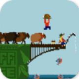 跳下那座桥