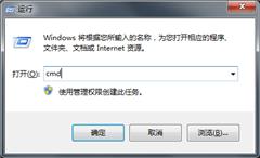 Win7旗舰版网络无法连接怎么办?
