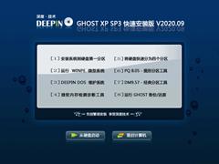 深度技术 Windows XP SP3 标准安装版 V2020.09