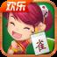 欢乐二人雀神安卓版 V1.0.2
