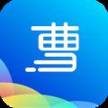 曹操清理安卓版 V1.0.0