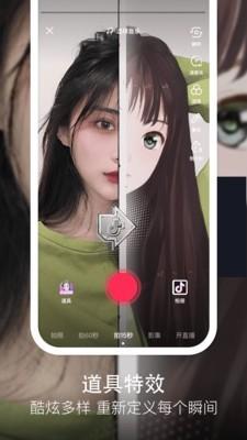 抖叁短视频安卓版 V13.4.0