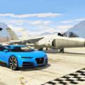 汽车与喷气飞机安卓版 V2.0