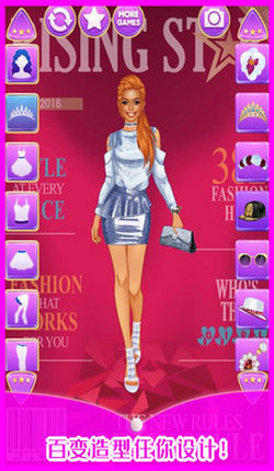 时尚模特大赛安卓版 V1.1