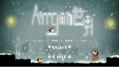 艾米的世界安卓版 V1.0