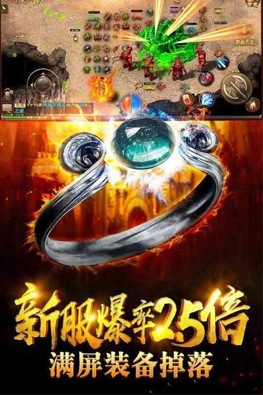 神龙毁灭2安卓bt版 V1.0