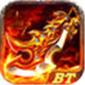 散人霸主安卓bt版 V1.0