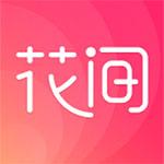 花间直播官方安卓版 V1.6.1