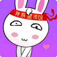 流氓兔直播安卓版 V3.0.24