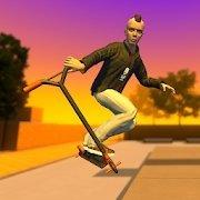 街道线滑板车安卓版 V1.0.1