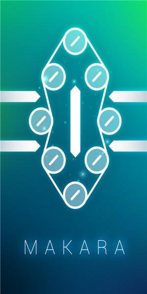 特殊的滑轮赛安卓版 V1.1