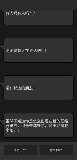幻想事件簿 V1.0