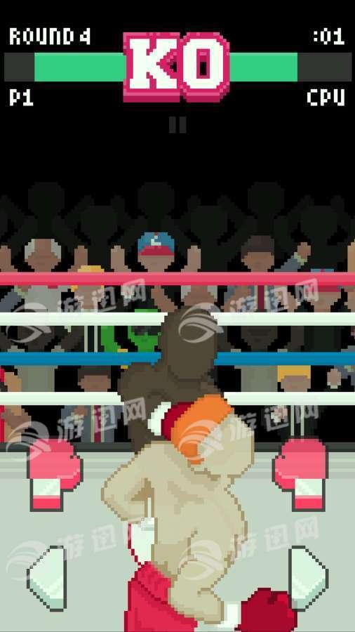 像素拳击手 V1.0