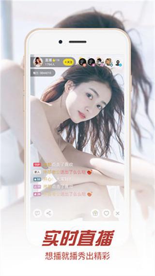 浪花直播安卓版 V2.5.9