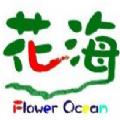 花海直播安卓破解版 V1.0
