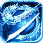 冰雪高爆传奇 V1.0