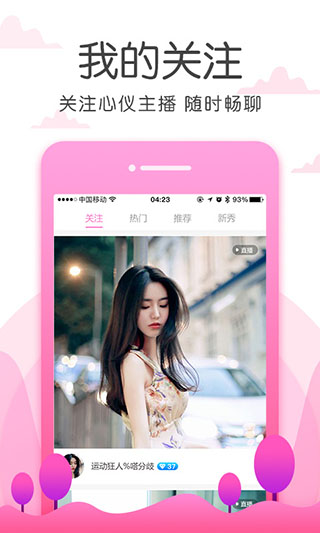 野花视频安卓成人版 V1.6.3