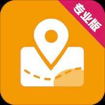手机定位找人软件 V2.0.1