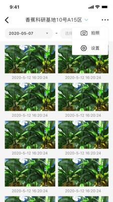 数据农场安卓版 V1.2.0