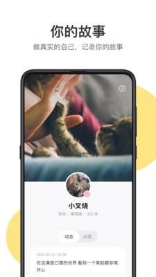 可话安卓版 V1.3.8