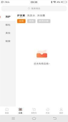 云跃惠选安卓版 V1.2.4