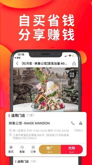 享库生活安卓版 V2.11