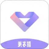 美衣搭安卓版 V1.0.0