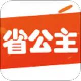 省公主安卓版 V0.0.15