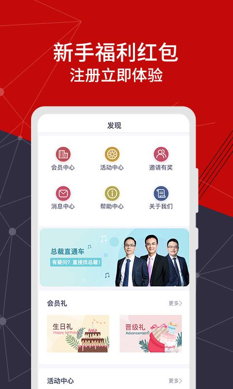 爱投金融安卓版 V4.1.4