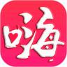 省嗨安卓版 V1.1.0