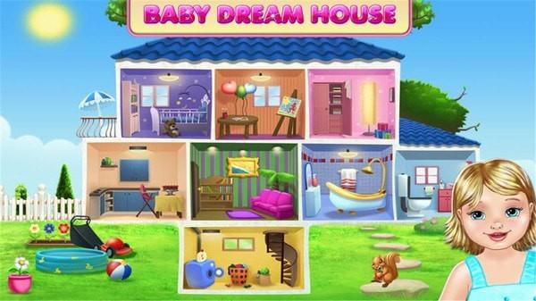 宝贝的梦幻房子安卓版 V1.1.4