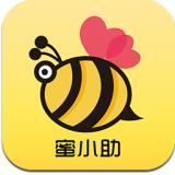 蜜小助安卓版 V4.5.7