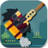 喷气包射击安卓版 V1.0.0.1