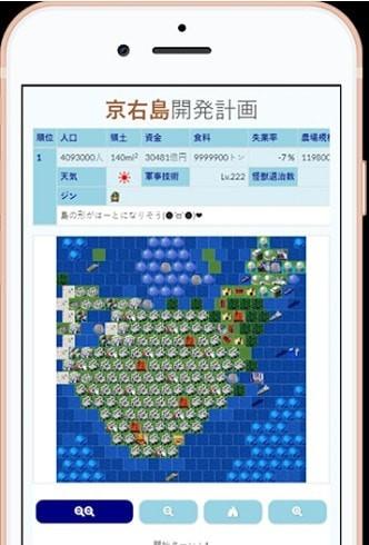 给你一座岛安卓版 V1.5.1