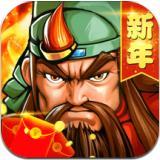 三国战纪安卓版 V0.14.36.2