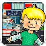 我的娃娃屋医院安卓版 V3.6.2.24