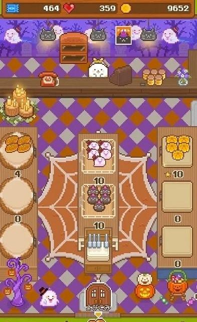 妖精的面包工坊