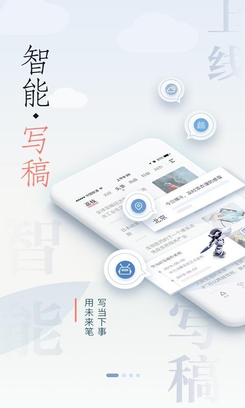 荔枝新闻安卓版 V7.17