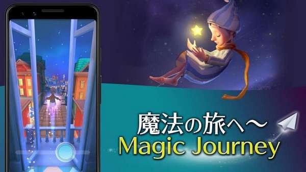 魔幻旅程安卓版 V1.1.2