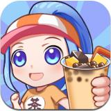 小姐姐的奶茶店安卓版 V1.0.1