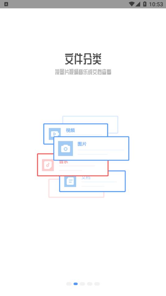 小白慧家安卓版 V1.0.71