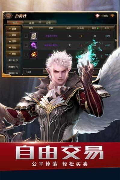 天堂2血盟安卓版 V1.22.3