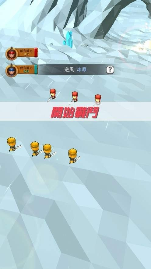 小小赵云传安卓版 V1.2.24