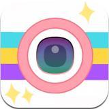 美颜清颜相机安卓版 V1.5