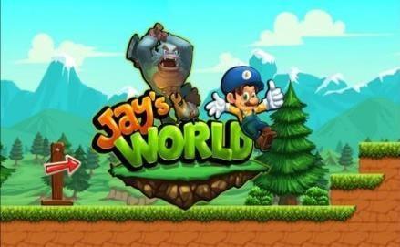 杰伊的世界