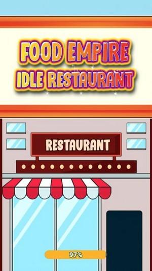 食品空闲餐厅