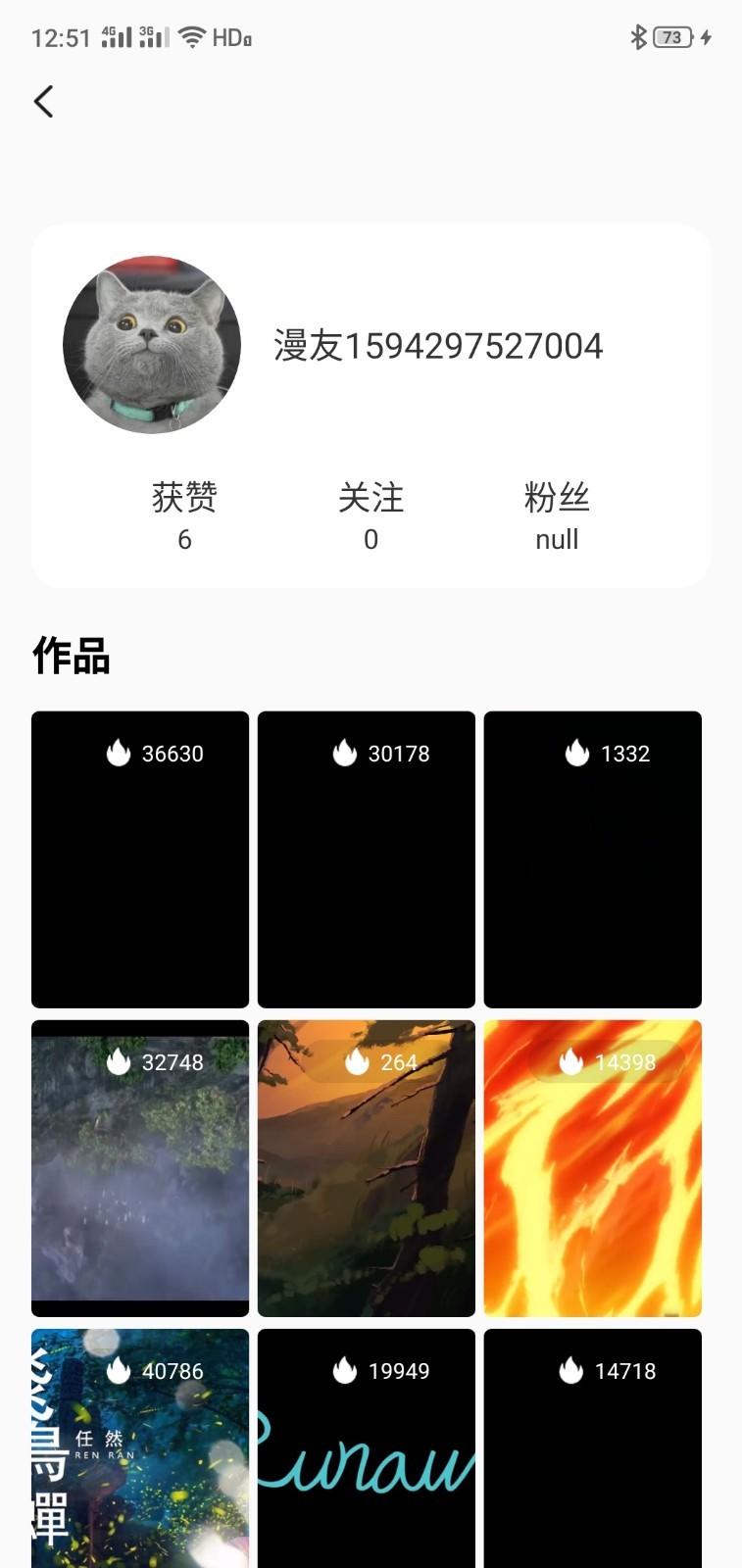 漫视频安卓版 V1.0.2