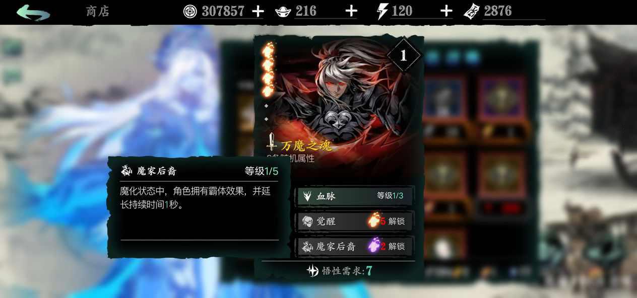 附件1611038345.jpg